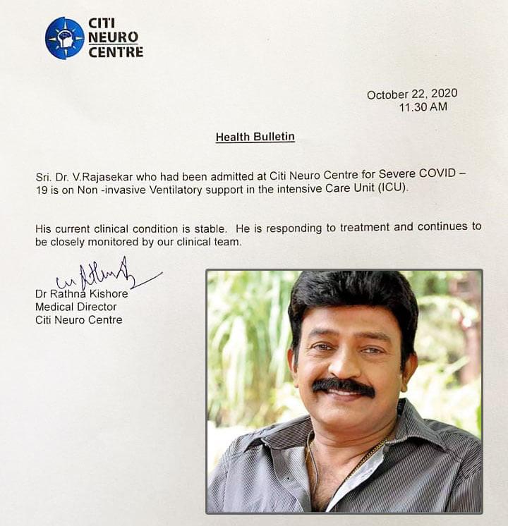 Health Bulletin Releases On Rajasekhar's Health1