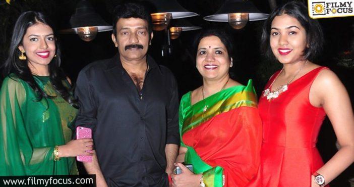 Hero Rajasekhar Family Tested Positive1