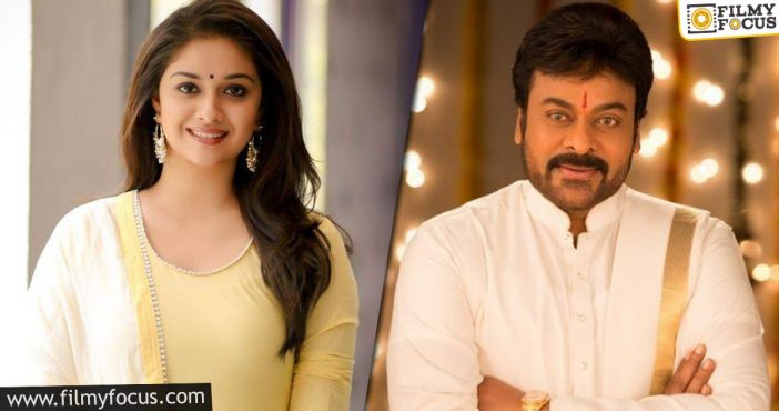 Keerthy Suresh To Be Part Of Chiranjeevi's Next