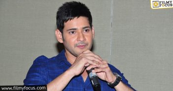 Mahesh Gives A Strong Message To Girls