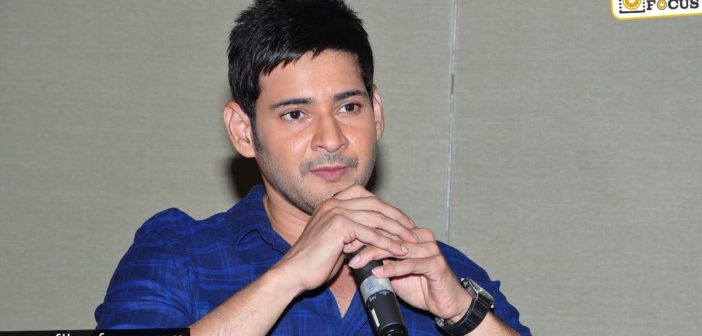 Mahesh to unveil Sid Sriram's number from Rang De