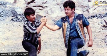 Mahesh Wishes His Brother On The Birthday