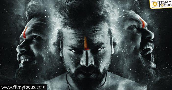 Manchu Manoj's Aham Brahmasmi Shoot Start Date Revealed