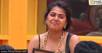Monal Gajjar Continues To Irritate With Her Cry