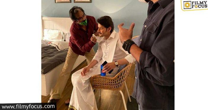 Namrata Posts Mahesh Mustache Flipkart Ad Shoot Working Still