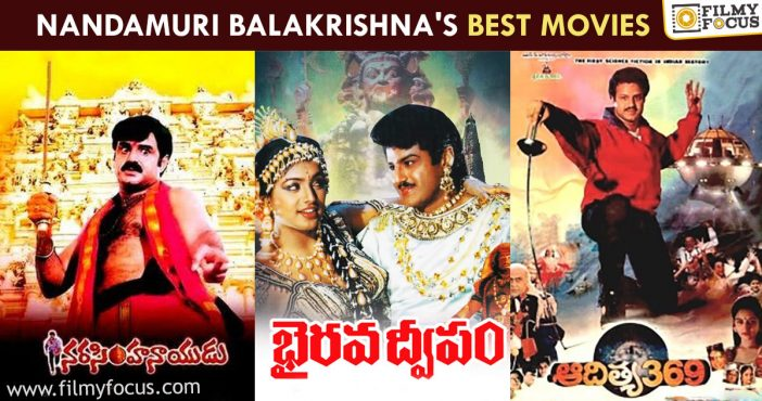Nandamuri Balakrishna's Best Movies