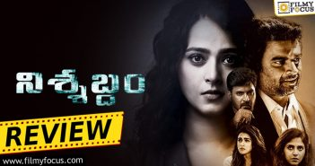 Nishabdham Movie Review Eng