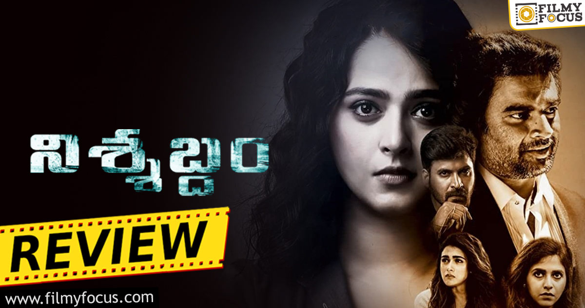 Anushka's Nishabdam Movie Review