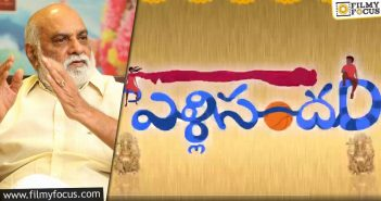 Raghavendra Rao To Make Another Pelli Sandadi