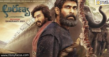 Rana Daggubati's Aranya Releasing Worldwide For Sankranthi