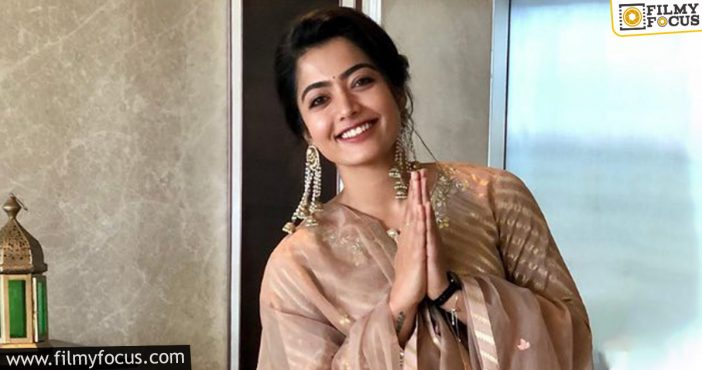 Rashmika's Plan Didn't Work Out Completely
