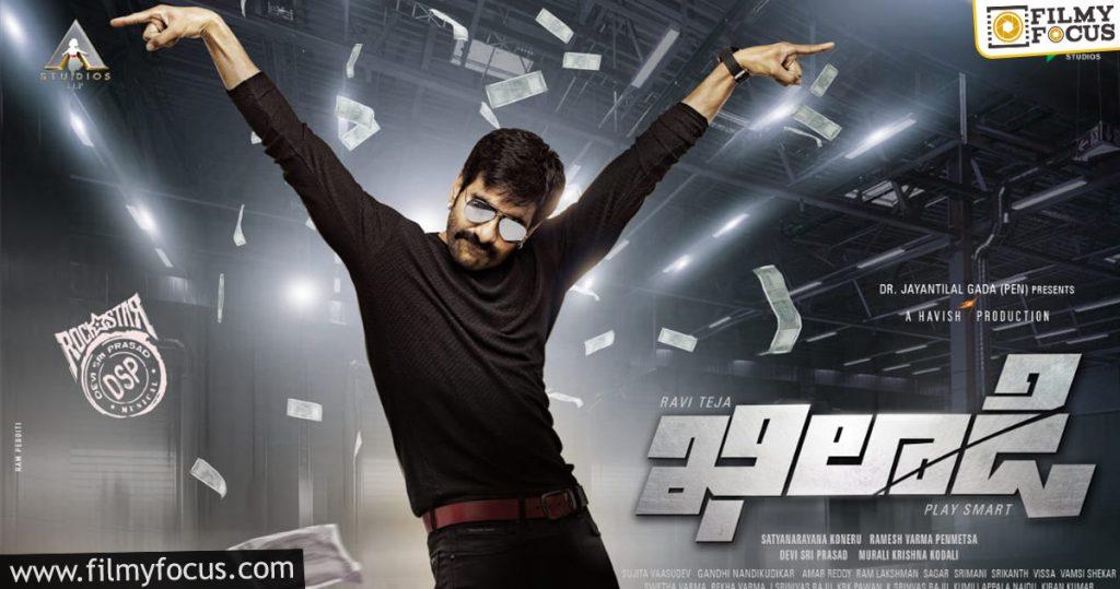 Ravi Teja Khiladi Movie