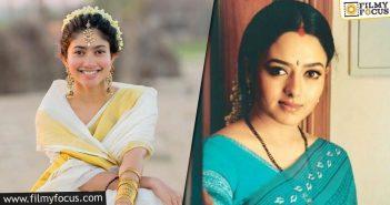 Sai Pallavi Will Suit As Soundarya