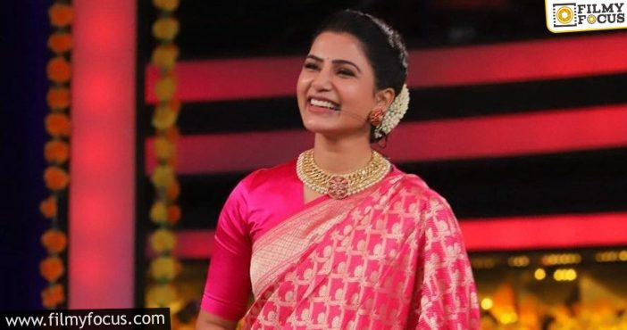 Samantha Says Bigg Boss Hosting Is An Experience To Remember