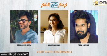 Sitara Entertainments Upcoming Movie In The Combination Of Siddhu Jonnalagadda And Shraddha Srinath