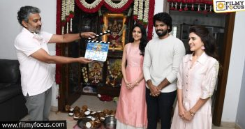 Sri Simha Koduri, Manikanth Gelli, Vaaraahi Chalana Chitram And Loukya Entertainments Movie Launched