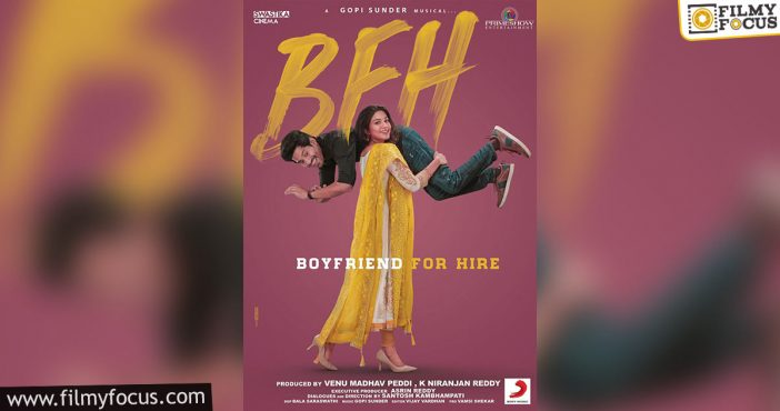 Viswant Duddumpudi, Malavika Satheeshan's Boyfriend For Hire First Look Unveiled