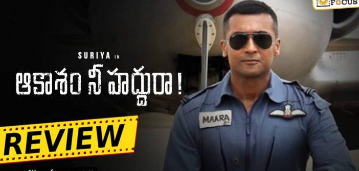 Aakaasam Nee Haddhu Ra Movie Review Eng