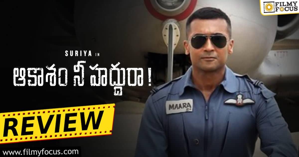 Aakasam Nee Haddu Ra Movie Review