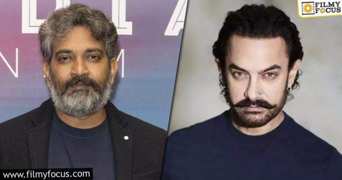 Aamir Khan Accepts Rajamouli's Request
