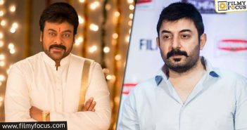 Arvind Swamy Confirmed In Acharya