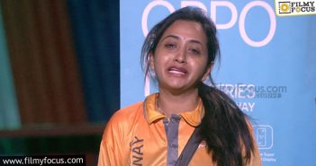 Bigg Boss 4 Lasya Manjunath Evicted From The House