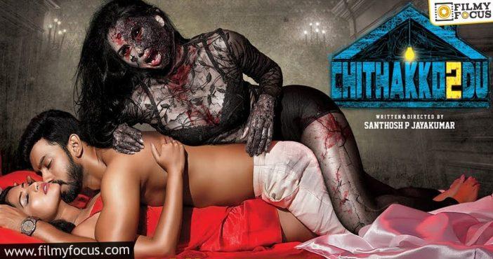 Bold Film Chitakkottudu 2 Performing On A Decent Note