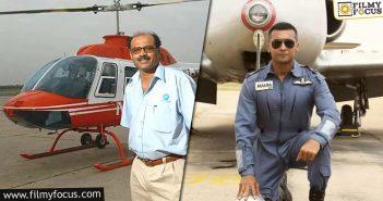 Capt Gopinath Watches Aakasham Nee Haddura