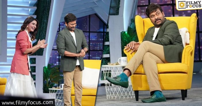 Chiranjeevi As Special Guest For Sam Jam