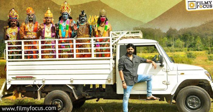 Gaali Sampath Shoot Is Progressing At Araku
