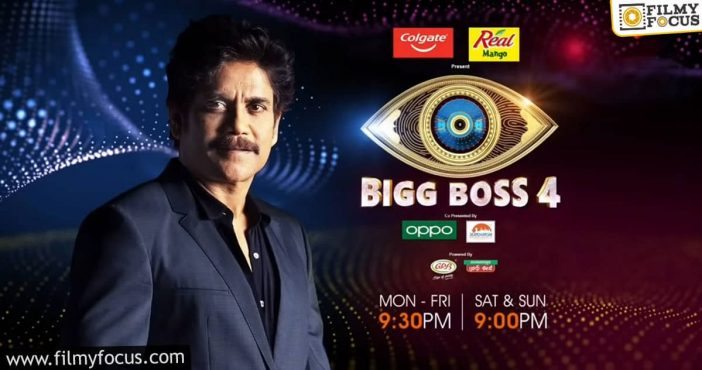 Is Bigg Boss 4 Heading In The Wrong Direction