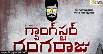 "Laksh New Film ""gangster Gangaraju"" Title First Look Unveiled"