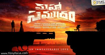 Maha Samudram Theme Poster Interesting And Intriguing