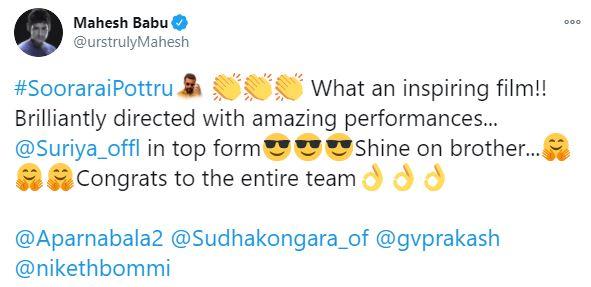 Mahesh Babu About Suriya Aakasham Nee Haddhu Ra Movie