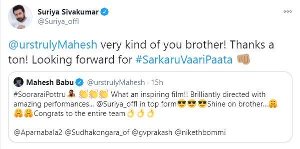 Mahesh Babu About Suriya Aakasham Nee Haddhu Ra Movie1