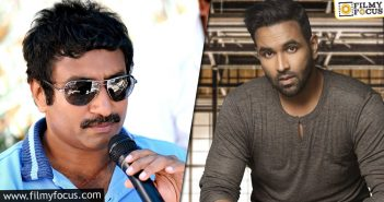 Manchu Vishnu, Srinu Vaitla's Film Gets An Interesting Title