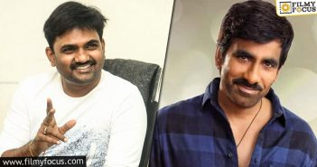 Maruthi Confirms His Next With Ravi Teja