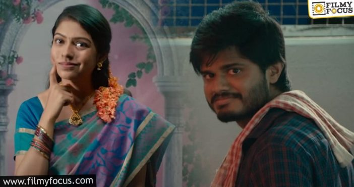 Middle Class Melodies Trailer Released