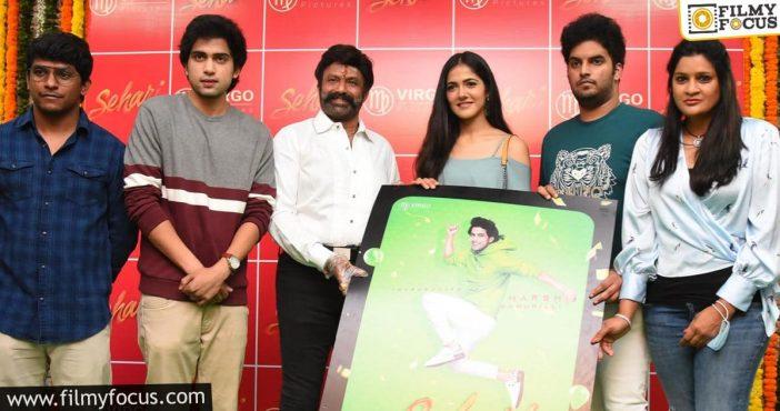Nandamuri Balakrishna Unveiled Harsh Kanumilli's Sehari First Look