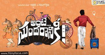 Nani, Vivek Athreya, Mythri Movie Makers Film Titled Ante Sundaraniki
