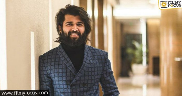 Popular Malayalam Actor To Turn Vijay Deverakonda's Father For His Next