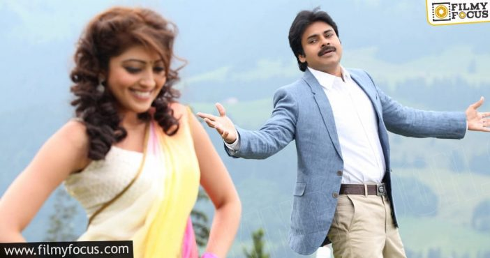 Pranitha To Share Screen Space With Pawan Again