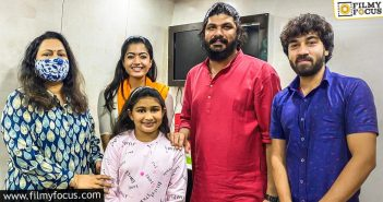 Rashmika Mandanna Released Akshith Shashi Kumar's Seethaayanam Second Single