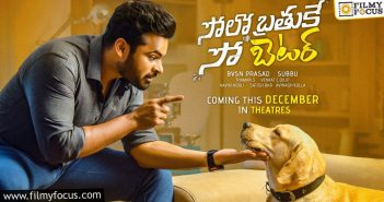 Sai Dharam Tej's Next Confirms December Release
