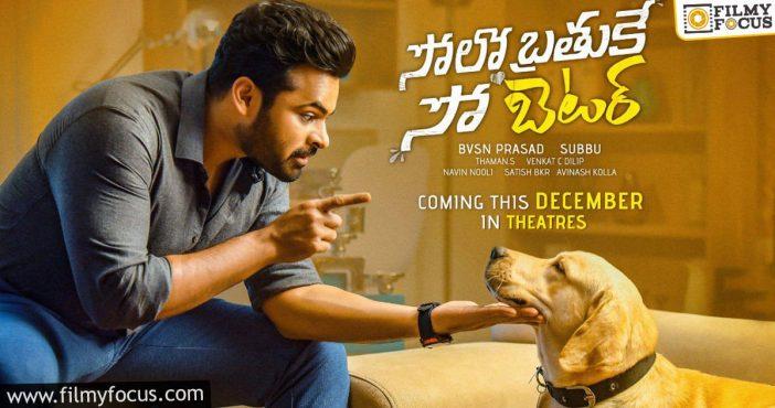 Sai Dharam Tej's Next Confirms December Release