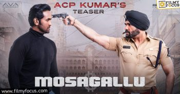 Suniel Shetty's Character Teaser From Vishnu Manchu's Mosagallu Released