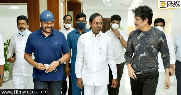 Trs Government Announces Good News To Tollywood