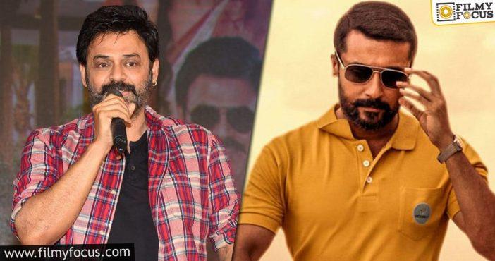 Venkatesh Reviews Yet To Be Released, Aakasham Nee Haddura