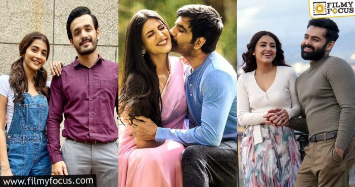 With The Telangana Government's Decision, Tollywood Planning For New Releases