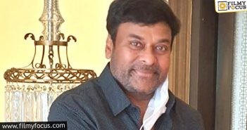 Chiranjeevi Tests Positive For Corona1